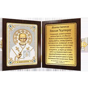 """Набор для вышивания бисером """"Св. Николай Чудротворец"""" НОВА СЛОБОДА СМ 7003 (бисер)"""
