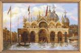 """Венеция. Площадь Сан-Марко"" Риолис 1127 (крестик)"