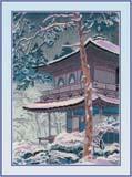 """""""Пагода"""" Риолис 1156 (крестик)"""
