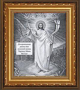 Рамка №1 Чаривна Мить со стеклом 9х11 см