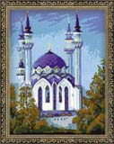 """Мечеть Кул Шариф в Казани"" Риолис 785 (крестик)"