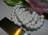 Бусина Агат белый грань 10