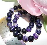 Бусина Агат тонир фиолет полоска мат 10