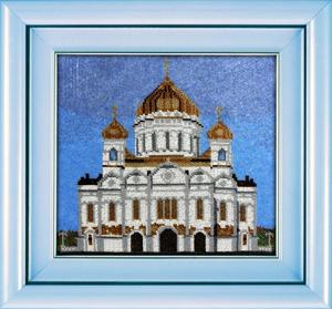 """Набор для вышивания """"Храм Христа Спасителя"""", Вышиваем бисером В25 (бисер)"""