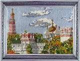 """Набор для вышивания """"Новодевичий монастырь"""", Вышиваем бисером В28 (бисер)"""