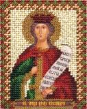 """Набор для вышивания """"Икона Св. мученицы царицы Александры"""" Панна ЦМ-1208 (бисер)"""