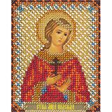 """Набор для вышивания """"Икона Св. мученицы Надежды Римской"""" Панна ЦМ-1493 (бисер)"""