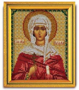 """Набор для вышивания """"Икона Св. Наталья"""" Кроше В-331 (ювелирный бисер)"""