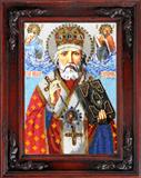 """Набор для вышивания """"Икона Святой Николай Чудотворец"""" Вышиваем бисером L41 (бисер)"""