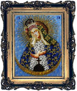 """Набор для вышивания """"Икона Остробрамская Божия Матерь"""" Вышиваем бисером L92 (бисер)"""