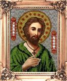 """Набор для вышивания """"Икона Святой Алексий"""" Вышиваем бисером М13 (бисер)"""