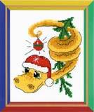 """Новогодний змей"" Риолис НВ-126 (крестик)"