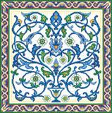 """Набор для вышивания """"Синий узор"""" Панна О-0406 (крестик)"""