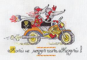 """Набор для вышивания """"Байкер"""" Панна ВК-0588 (крестик)"""