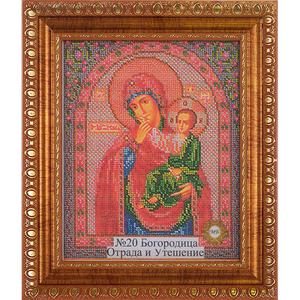 Рамка со стеклом №20 Отрада и Утешение 19,5х24,2 см