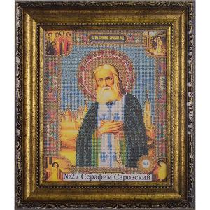 Рамка со стеклом №27 Серафим Саровский 19,9х24,4 см