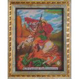 Рамка со стеклом №29 Георгий Победоносец 20,7х26 см