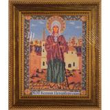 Рамка со стеклом №30 Ксения Петербургская 20,2х25,8 см