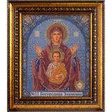 Рамка со стеклом №11 Знамение 19,7х23,8 см