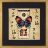 """Набор для вышивания DIMENSIONS """"Восточная бабочка"""" DMS-35034 (крестик)"""