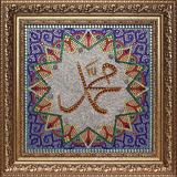 """Набор картина со стразами """"Мухаммед"""" Преобрана ПРБ-0202"""